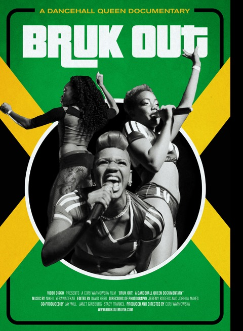 BRUK OUT! The Documentary Premieres in Brooklyn, NY this Weekend